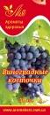 Виноград 30 мл