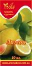 Лимон 10 мл