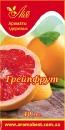 Грейпфрут 10 мл